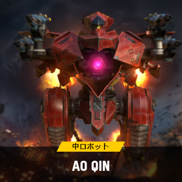 WR.IC.Ao Qin.png