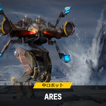 WR.IC.Ares.png