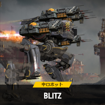 WR.IC.Blitz.png