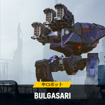 WR.IC.Bulgasari.png