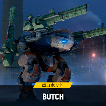 WR.IC.Butch.png