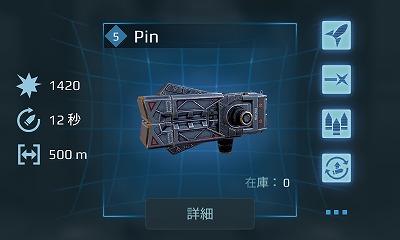 4.4Pin.jpg