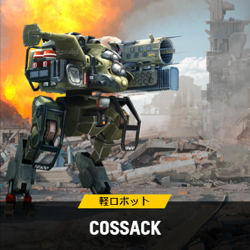 WR.IC.Cossack.png