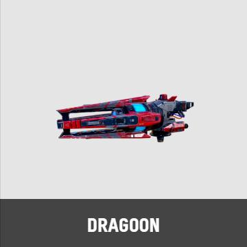 Dragoon(ドラグーン)0.png