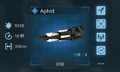4.4Aphid.jpg