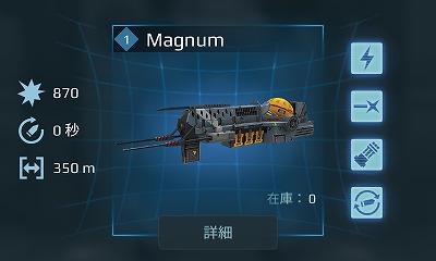 4.4Magnum.jpg