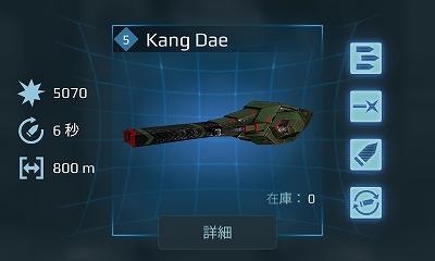 4.4Kang Dae.jpg