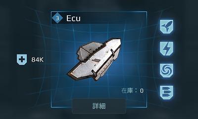 4.4Ecu.jpg