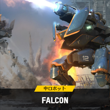WR.IC.Falcon.png