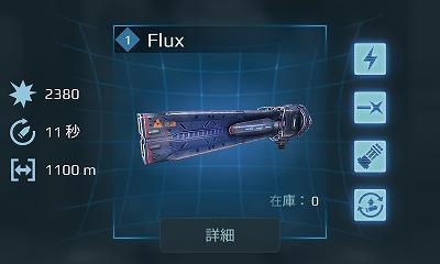 4.4Flux.jpg