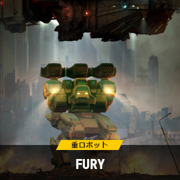 WR.IC.Fury.png