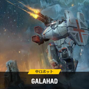 WR.IC.Galahad.png