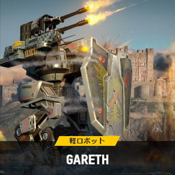 WR.IC.Gareth.png