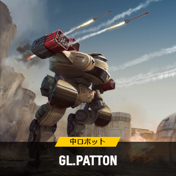 WR.IC.Gl.Patton.png