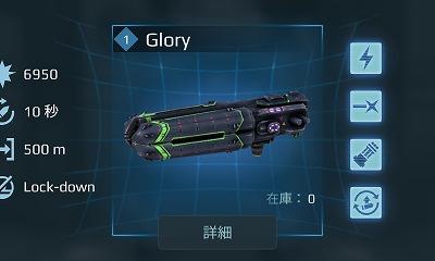4.4Glory.jpg