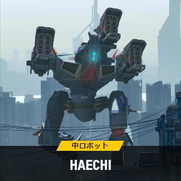 WR.IC.Haechi.png