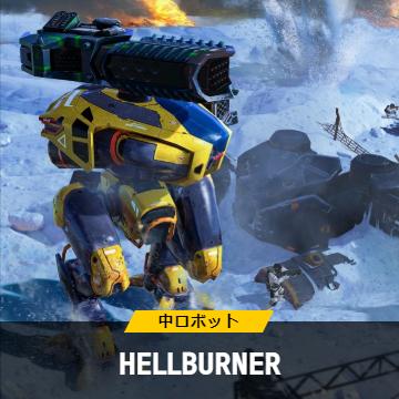 WR.IC.Hellburner.png