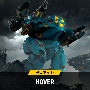 WR.IC.Hover.png
