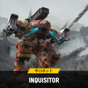 WR.IC.Inquisitor.png