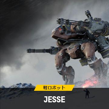 WR.IC.Jesse.png