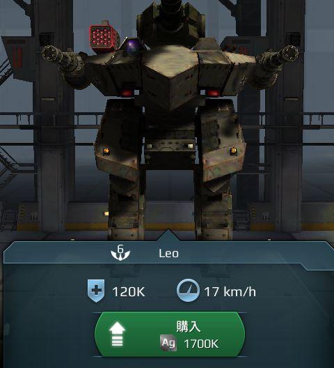 Leo(旧レオ).jpg