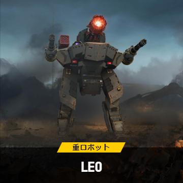 WR.IC.Leo.png