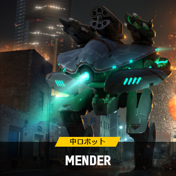 WR.IC.Mender.png
