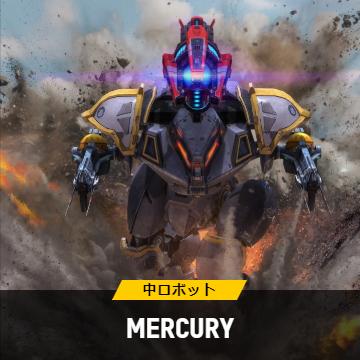 WR.IC.Mercury.png