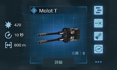 4.4MorotT.jpg