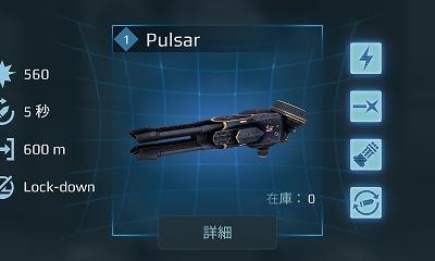 4.4Pulsar.jpg