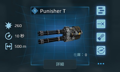 4.4PunisherT.jpg