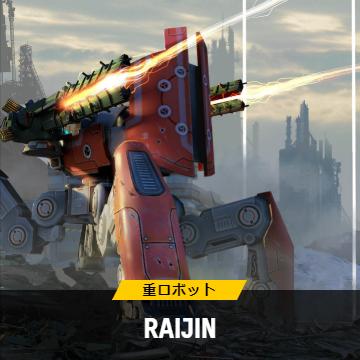 WR.IC.Raijin.png
