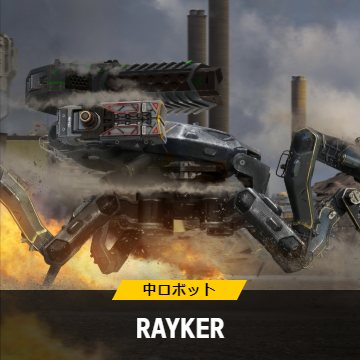 WR.IC.Rayker.png