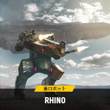 WR.IC.Rhino.png