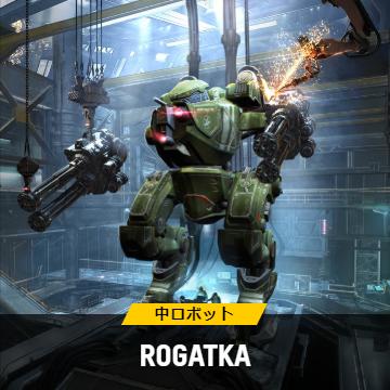 WR.IC.Rogatka.png