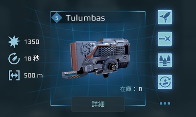 4.4Tulumbas.jpg
