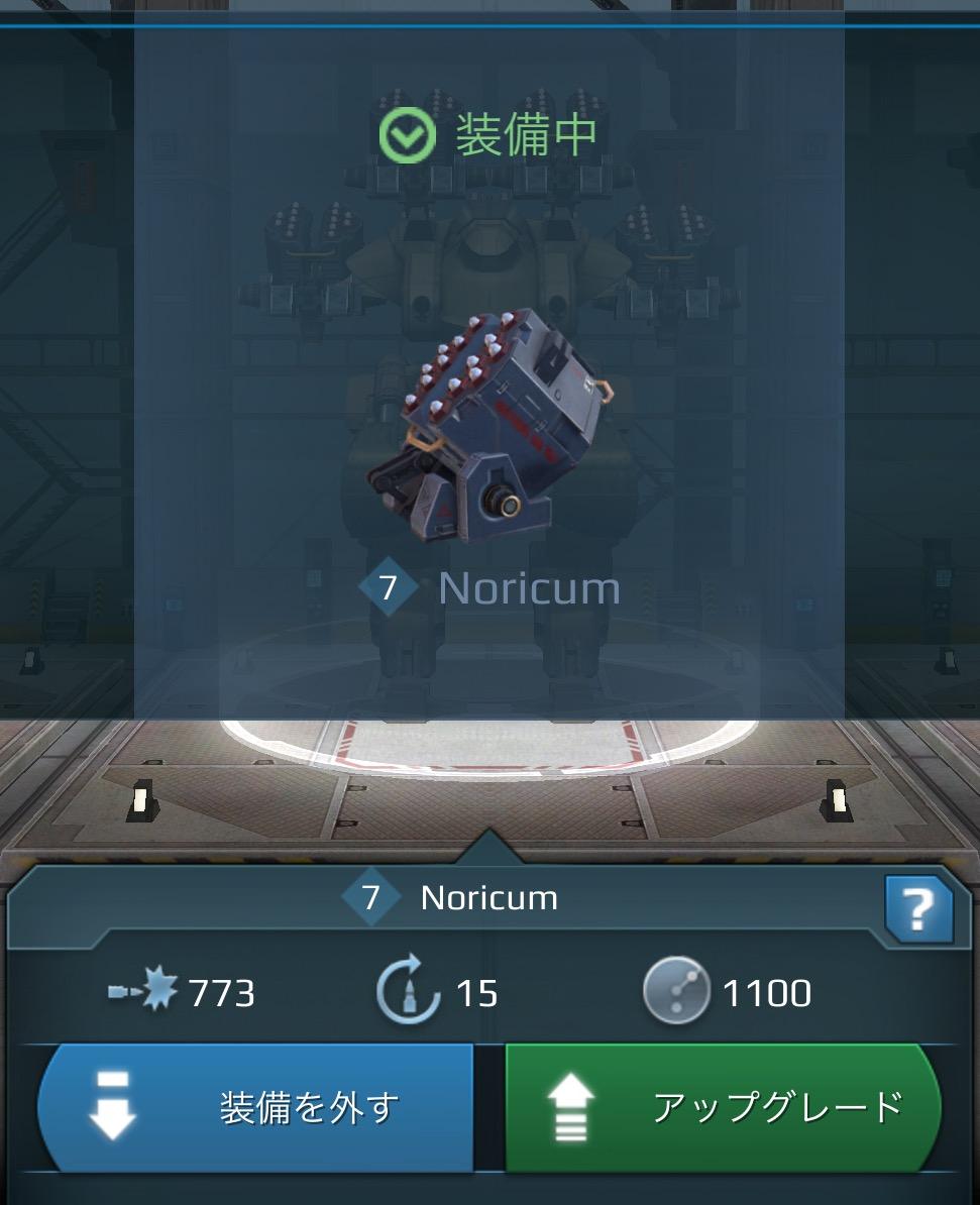 新ノリカム.PNG