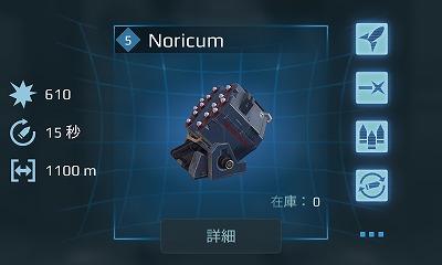 4.4Noricum.jpg