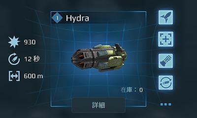 4.4Hydra.jpg