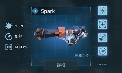 4.4Spark.jpg