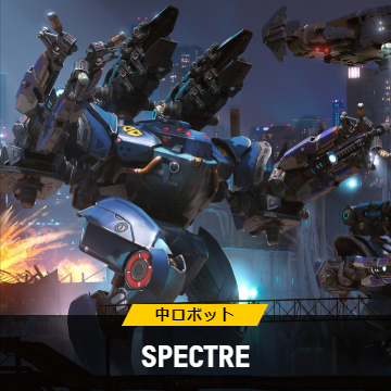WR.IC.Spectre.png