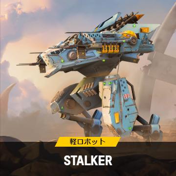 WR.IC.Stalker.png