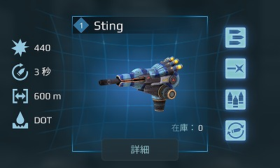 4.4Sting.jpg