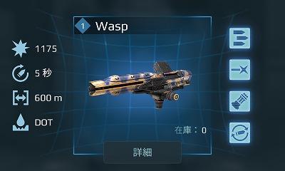 4.4Wasp.jpg