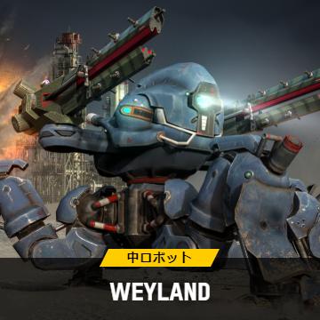 WR.IC.Weyland.png