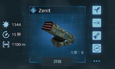 4.4Zenit.jpg